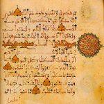 קליגרפיה באסלאם